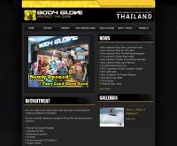 บอดี้โกลฟ : BodyGlove - bodyglove.co.th