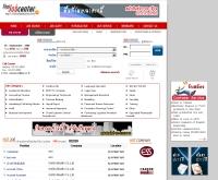 ไทยจ๊อบเซ็นเตอร์ - thaijobcenter.com/
