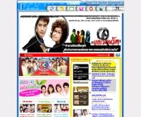 สถานีวิทยุโทรทัศน์ไทยทีวีสีช่อง 3 - tv3.co.th/