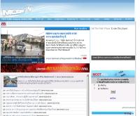 บมจ.อสมท - mcot.net