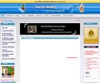 สถานีวิทยุโทรทัศน์แห่งประเทศไทย ช่อง 11 (กรมประชาสัมพันธ์) - prd.go.th/