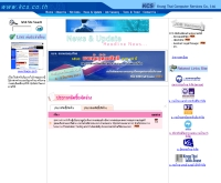 บริษัท กรุงไทย คอมพิวเตอร์ เซอร์วิสเซส จำกัด [กรุงเทพฯ] - kcs.co.th