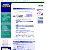 บริษัท ขอนแก่น อินเตอร์เนต จำกัด  - kknet.co.th/