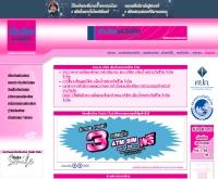 บริษัท เมืองไทยประกันชีวิต จำกัด - muangthai.co.th/