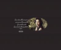 บริษัท นวนคร จำกัด (มหาชน) - navanakorn.co.th
