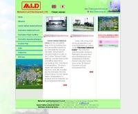 บริษัท มหาชัย แลนด์ ดีวีลอปเม้นท์ จำกัด - industrial-land.com/