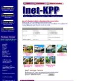 อินเทอร์เน็ตไทยแลนด์ กำแพงเพชร - kpp.inet.co.th