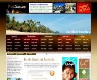 เกาะสมุย - kohsamui.org/