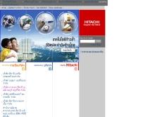 บริษัท ฮิตาชิเซลส์ (ประเทศไทย) จำกัด - hitachi.co.th