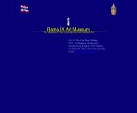 หอศิลปะแห่งรัชกาลที่ ๙  - rama9art.org