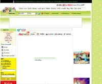 หรรษา - hunsa.com/