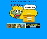 เคโระเมล์ - keromail.com