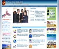 สถานเอกอัครราชทูตไทย ณ กรุงวอชิงตัน ดีซี - thaiembdc.org/