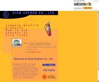 บริษัท สยามโสภณ จำกัด - welcome.to/siamsophon