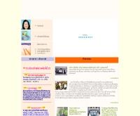 คณะเภสัชศาสตร์ จุฬาลงกรณ์มหาวิทยาลัย  - pharm.chula.ac.th/