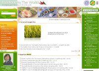 ครัวไทยสู่ครัวโลก  - thaifoodtoworld.com