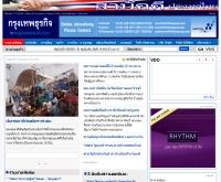 หนังสือพิมพ์กรุงเทพธุรกิจ - bangkokbiznews.com