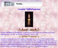 โรคไตวาย - angelfire.com/id/choo