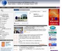 สถาบันวิจัยวิทยาศาสตร์และเทคโนโลยีแห่งประเทศไทย - tistr.or.th