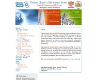 สมาคมอินเทอร์เน็ตนานาชาติในประเทศไทย - isoc-th.org