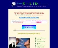 ปัญหาสุขภาพ - elib-online.com/doctor.html
