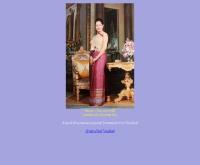 ไทยคิด - thaikids.com
