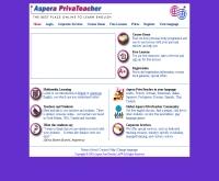 หลักสูตรภาษาอังกฤษแบบออนไลน์ - privateacher.com