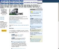 กองวิทยาการ กรมช่างโยธาทหารอากาศ - members.tripod.com/civiltec/main.htm