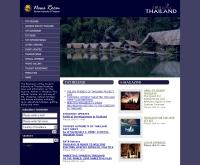 การท่องเที่ยวแห่งประเทศไทย - tatnews.org/