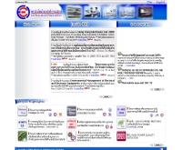 สถาบันไฟฟ้าและอิเล็กทรอนิกส์ - thaieei.com