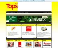 ท็อปส์ ซูเปอร์มาร์เก็ต - tops.co.th