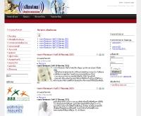 เสียงจากคนไทย - thaivoice.com