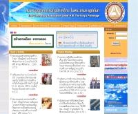 สมาคมอุตสาหกรรมก่อสร้างไทย - tca.or.th