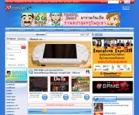 สนุก! เกมส์ - game.sanook.com/
