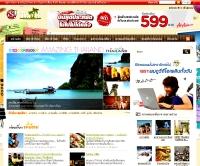 สนุก! ท่องเที่ยว - travel.sanook.com/