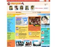 สนุก! แคมปัส - campus.sanook.com/