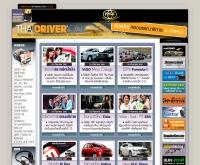 ไทยไดร์ฟเวอร์.คอม - thaidriver.com/