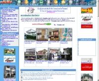 อสังหาดอทคอม - asungha.com