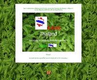 กองทุนรัฐวัฒน์ตันมณี - autisticthailand.com