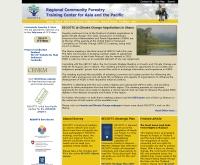 ศูนย์ฝึกอบรมวนศาสตร์ชุมชนแห่งภูมิภาคเอเชียแปซิฟิก - recoftc.org