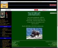 ช้างไทย - thaibrown2000.8m.com