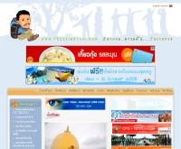 เทรคกิ้งไทย - trekkingthai.com