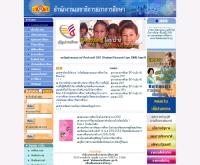 สำนักงานเลขาธิการสภาการศึกษา  - onec.go.th