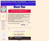 คนการเงิน - moneytimes.tripod.com/