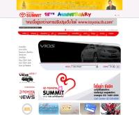 บริษัท โตโยต้า พารา  ซัมมิท จำกัด - toyota.th.com