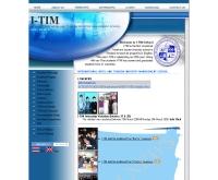โรงเรียนการจัดการโรงแรมและการท่องเที่ยวนานาชาติ (ไอทิม)  - i-tim.ac.th