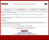 เมิร์ซ เอ็กเซคูทีฟ ออนไลน์ - merc.org