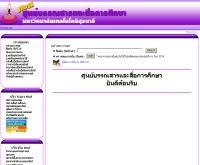 ศูนย์บรรณสารและสื่อการศึกษา มหาวิทยาลัยเทคโนโลยีสุรนารี - library.sut.ac.th/