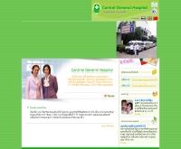โรงพยาบาลเซ็นทรัลเยนเนอรัล - cgh.co.th