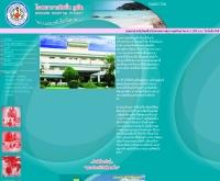 โรงพยาบาลมิชชั่นภูเก็ต - missionhospitalphuket.com